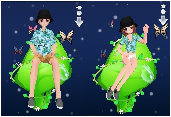"""Love Beat [Update] New Ridding """"Leaves of Green"""""""
